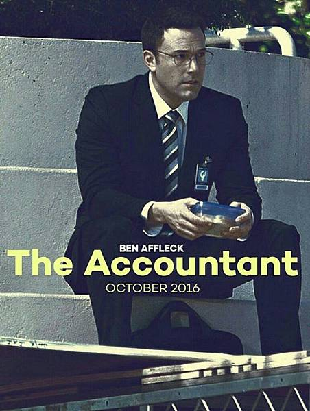 會計師-The-Accountant.jpg