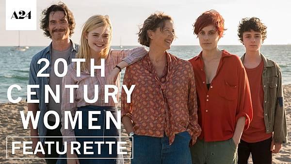 二十世紀的她們-20th Century Women.jpg