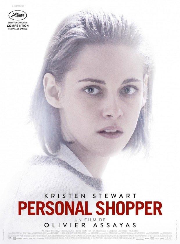 私人採購-Personal Shopper.jpg