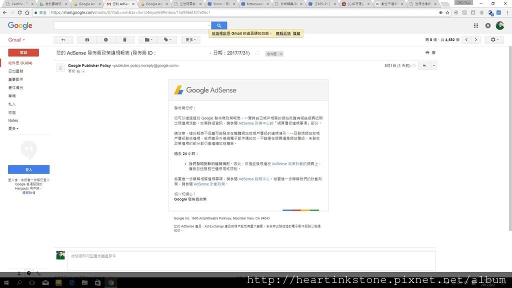 google廣告-智產1.jpg