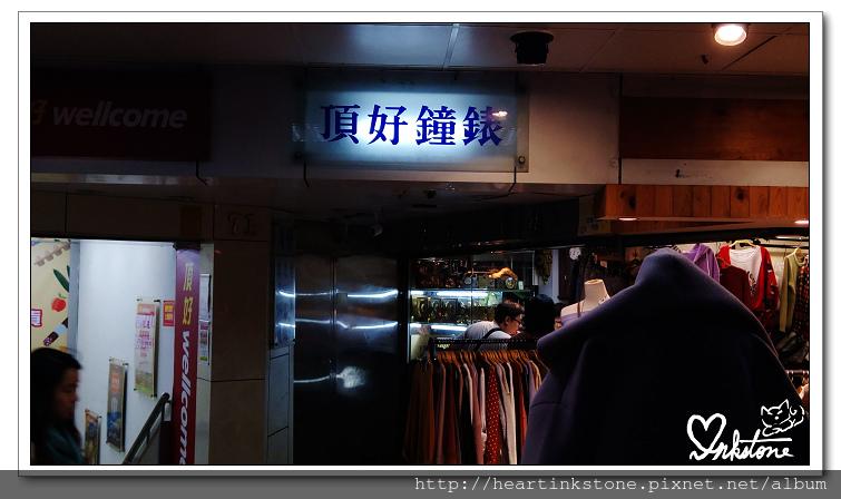 nEO_IMG_IMAG2032.jpg