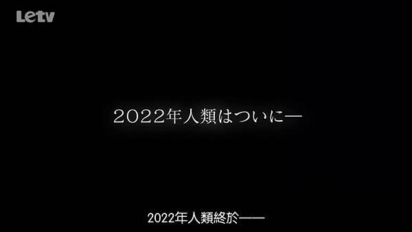 2022年人類終於