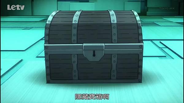 隱藏寶箱啊
