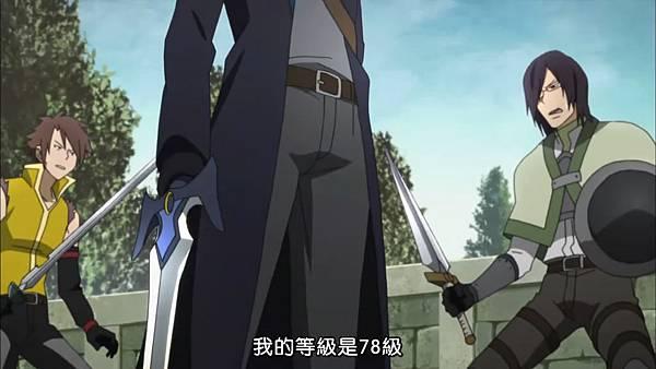 刀劍神域#04 (98)