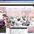 魔法少女小圓Online001