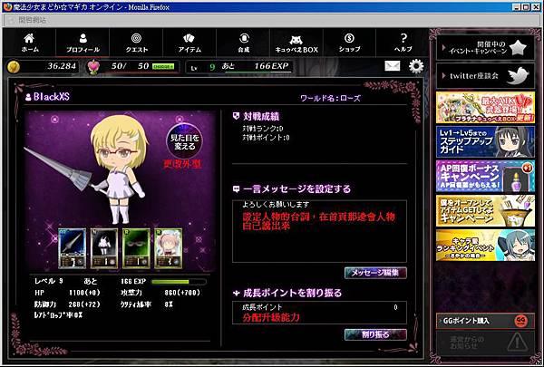 魔法少女小圓011