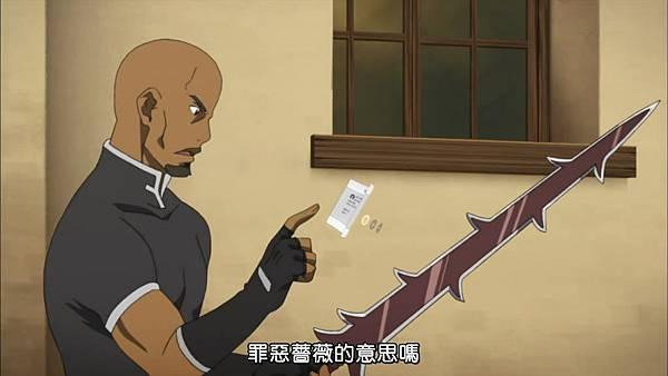 刀劍神域#5 (23)