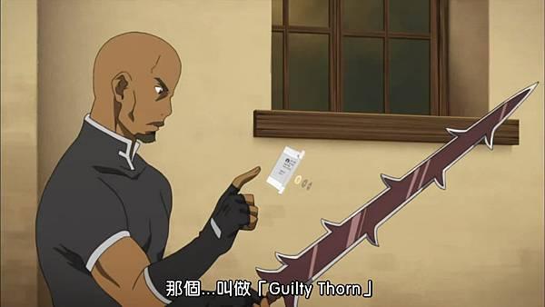 刀劍神域#5 (22)