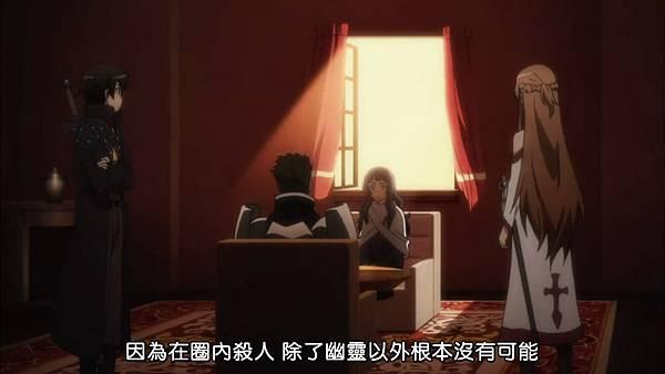 刀劍神域#5 (34)