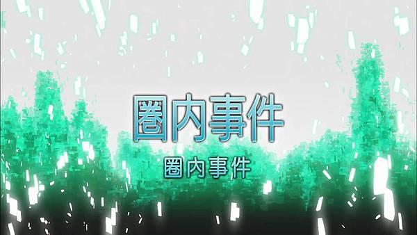 刀劍神域#5