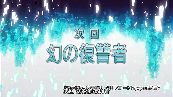 刀劍神域#5 (42)