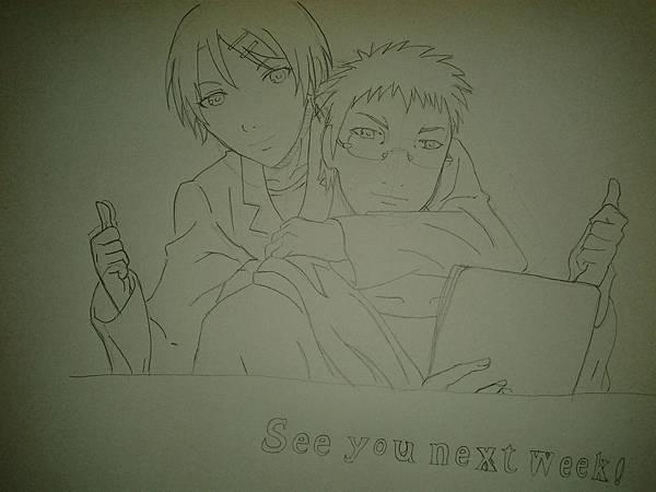 黑子的籃球#2(see you next week)(3)