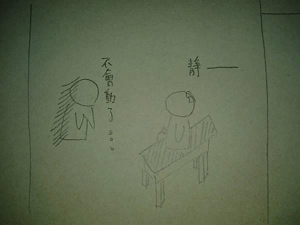 來不及說再見 (3)
