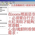 主程式+中文輸入補丁02