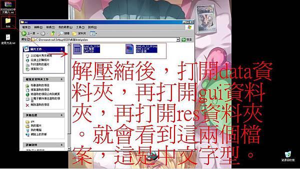中文輸入補丁01