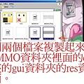 中文輸入補丁02
