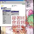 中文輸入補丁03