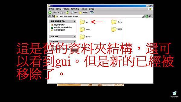 舊版主程式.JPG