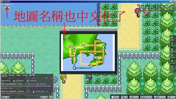 地圖名稱中文化.JPG