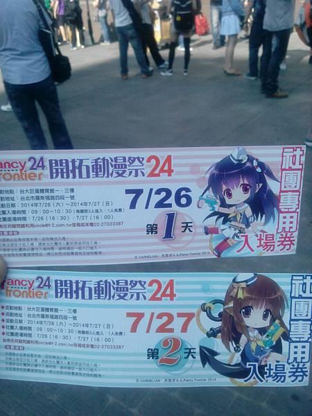 FF24 (1).jpg