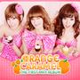 orange Caramel - Magic Girl 마법소녀