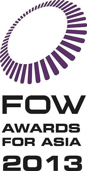 FOW亞洲最佳期貨商大獎