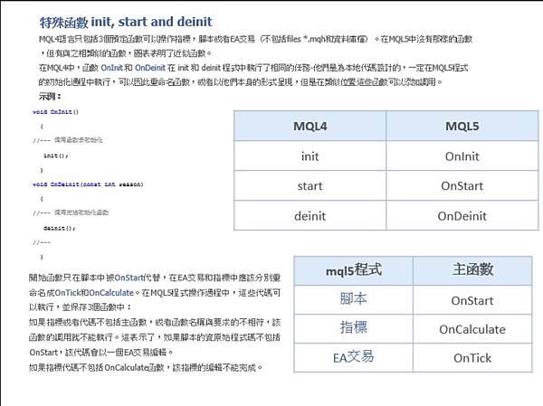 MT4MT5-b.png
