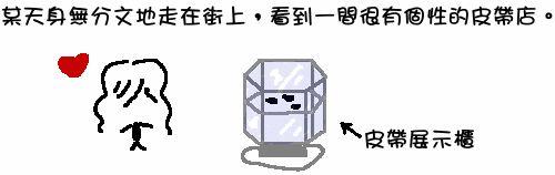 逃脫術.jpg