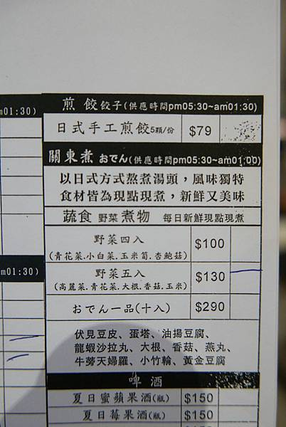 P1080705