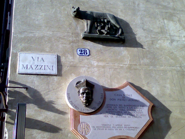 羅馬的象徵
