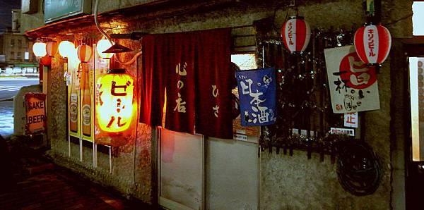 2011-京都之旅-K's house外的小酒館.jpg