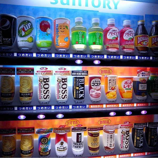 2011-京都之旅-販賣機的飲料看起來都很讚.jpg