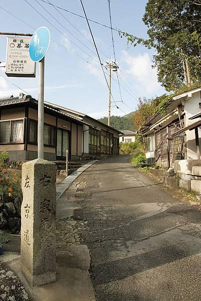 2011-京都之旅-前往寂光院途中-03.jpg