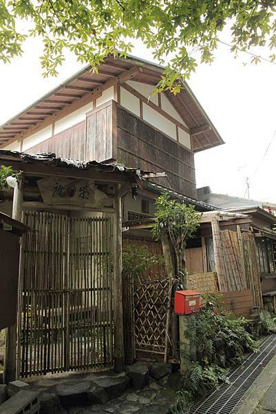 2011-京都之旅-前往寂光院途中-手作坊.jpg