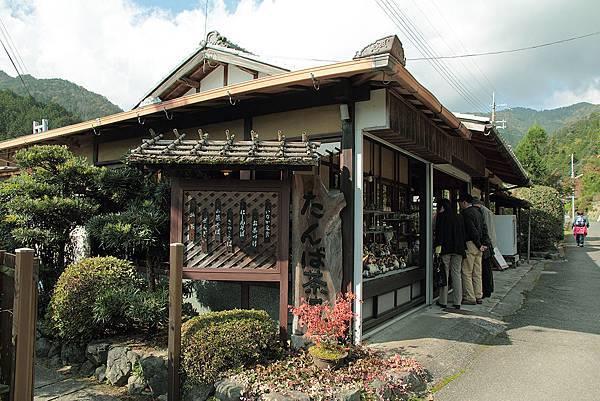 2011-京都之旅-大原-午餐的店.jpg
