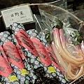 2011-京都之旅-薑醃漬物.jpg