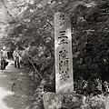 2011-京都之旅-前往三千院途中-01.jpg