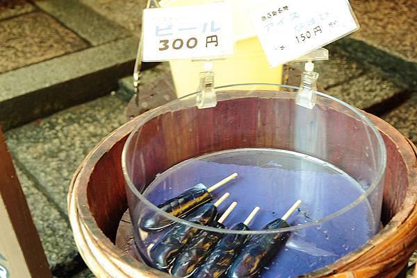 2011-京都之旅-茄子醃漬物.jpg