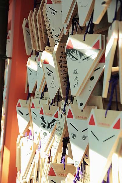 2011-京都之旅-稻禾神社-繪馬.jpg