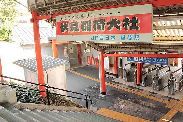 2011-京都之旅-前往稻禾神社途中-02.jpg