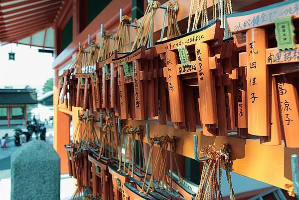 2011-京都之旅-稻禾神社-05.jpg