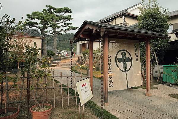 2011-京都之旅-中村藤吉平等院分店-01.jpg