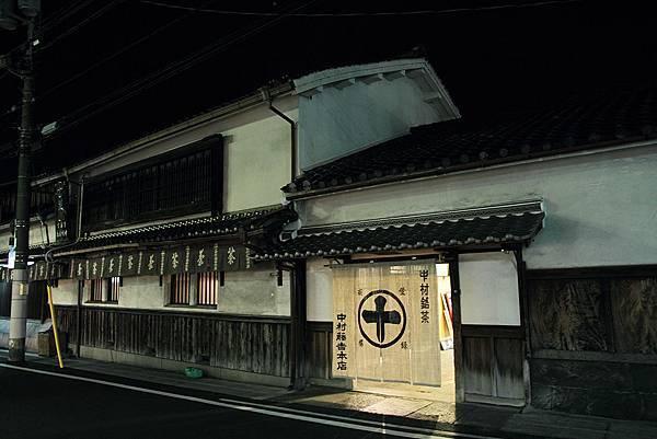 2011-京都之旅-中村藤吉本店-03.jpg