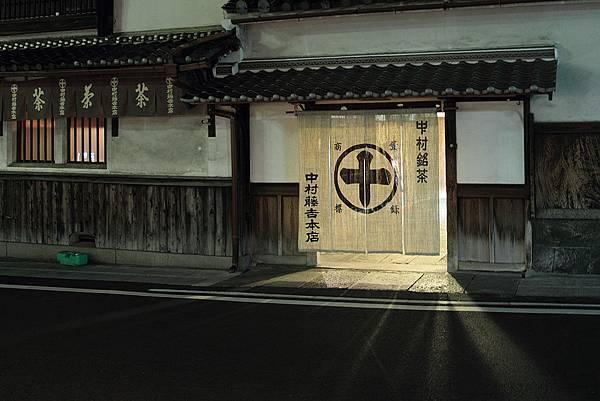 2011-京都之旅-中村藤吉本店-04.jpg
