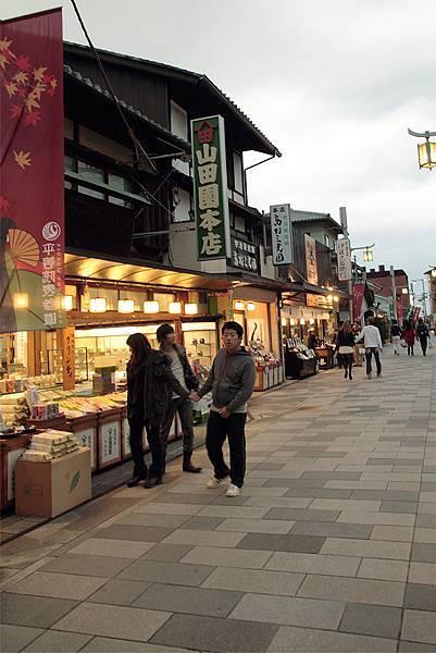 2011-京都之旅-宇治街上.jpg