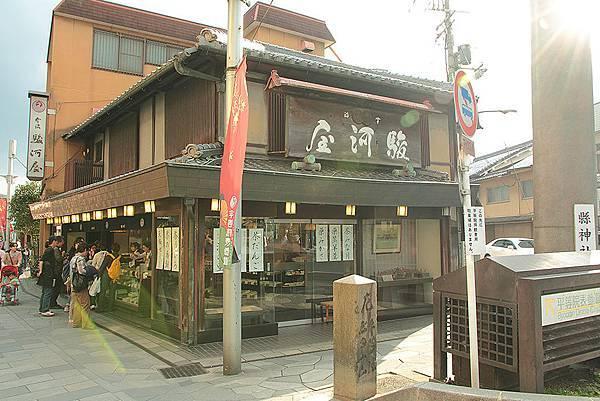 2011-京都之旅-前往平等院途中-01.jpg
