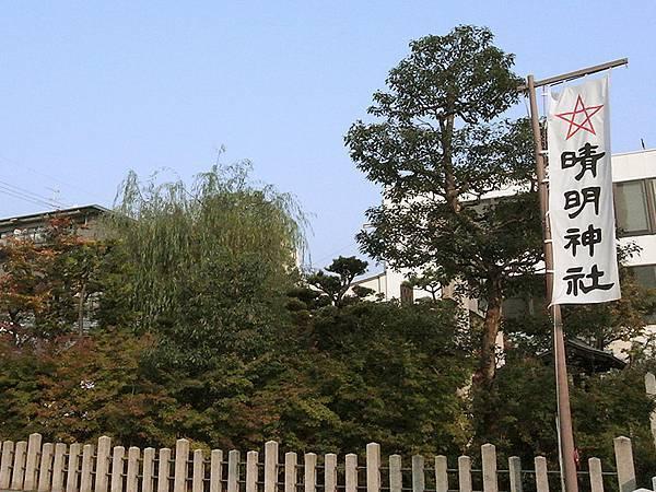 2011-京都之旅-第四天-晴明神社-01.jpg