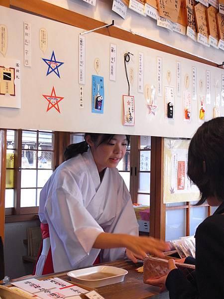 2011-京都之旅-第四天-晴明神社-05.jpg