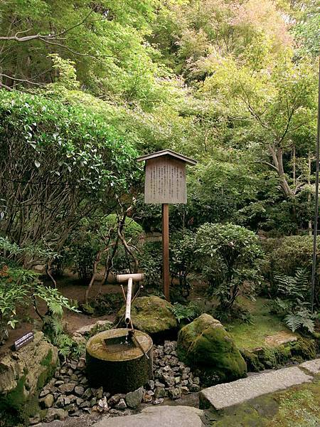 2011-京都之旅-第四天-龍安寺-04.jpg