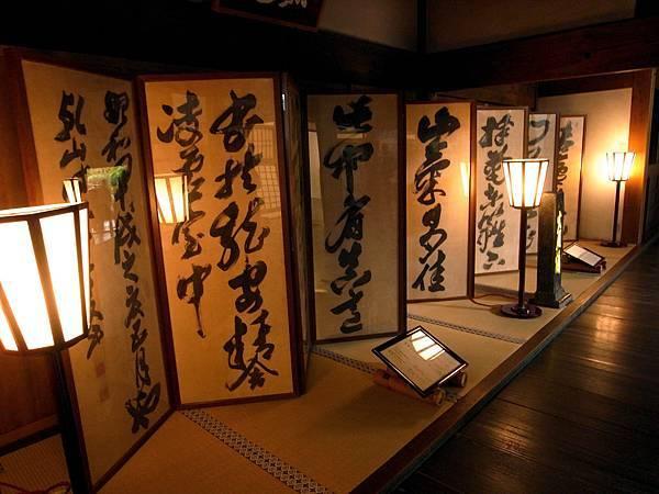 2011-京都之旅-第四天-龍安寺-06.jpg